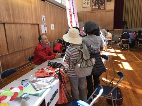 中山会議21ウォーキング&健康ブースイベントの様子