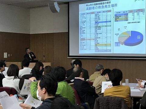 岡山市北部地域病診医介連携ネットワークの様子