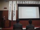 日本医療マネジメント学会岡山地方会学術集会発表