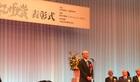 第6回「日本医師会赤ひげ大賞」表彰式・レセプションの様子
