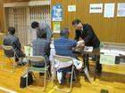 健康市民おかやま21in中山会議