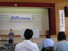 香和中学校区青少年育成協議会総会時の講演